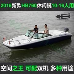 2015年新款7.6米多功能快艇