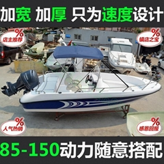 19ft centern console fiberglass speed fishing boat