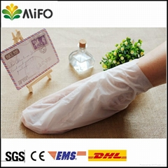 MiFo 2015 At  Home Nourishing  Japanese Foot