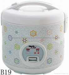 Deluxe Rice Cooker Tinpl