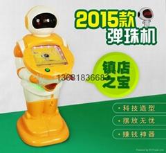 機器人彈珠機