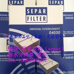 SEPAR油水分离器滤芯01030