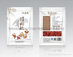 寧夏枸杞禮盒包裝設計