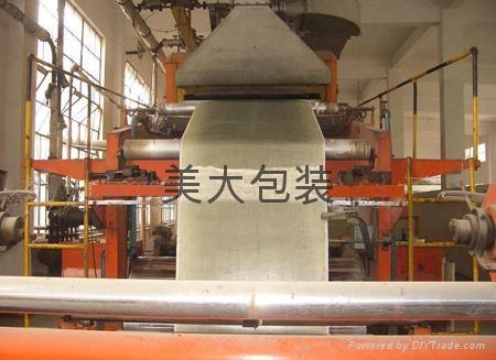 生产设备 1