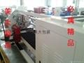 生产设备 5