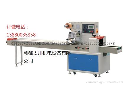 五金电子元件包装机械 1