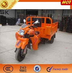 150cc air cooling cargo