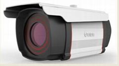 China Guide infrared camera security monitoring system KnightIR SFU Series