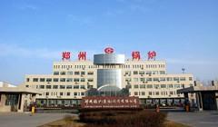 Zhengzhou Boiler Co., ltd