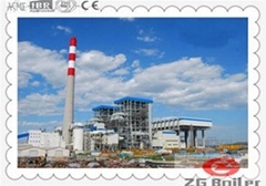 Pulverized Coal Fired Boiler in Paper
