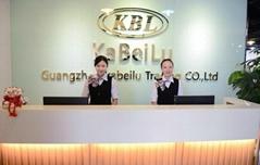 Guangzhou Kabeilu Trading Co., Ltd