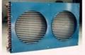 China Evaporative Condenser Wholesale