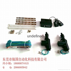 24V2 door central locking central locking with remote control truck
