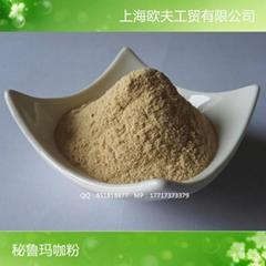 玛咖糊化粉