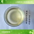 水溶性瑪咖提取物