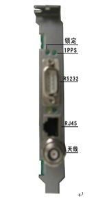 PIC時間服務器卡 1