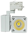 High quality 30w cob dimmable led track light,cube 2