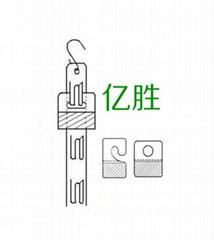 廣州市億勝塑料制品有限公司海珠分公司