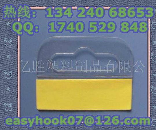 PP塑料強力膠鉤 1