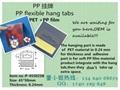 PP塑料強力膠鉤 4