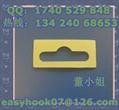 破损补强PVC/PET可定制飞机孔黏贴钩 3