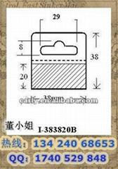 飛機孔PVC/PET可定製不干膠塑料卡頭
