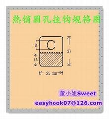 圓孔吊卡PVC黏貼鉤