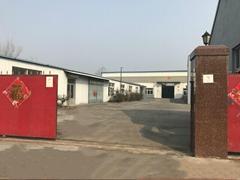 Qingdao KRC Valve Co.,Ltd