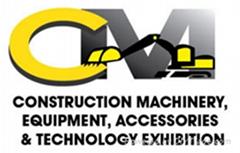 2015年马来西亚工程机械展览会
