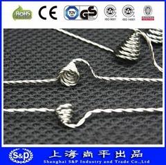tungsten coil spring
