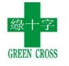 Jingzhou Haixin Green Cross Medical Products Co.,Ltd