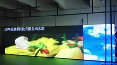 華美聚彩P5室內全彩LED顯示屏