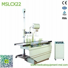 50ma hospital x rays unit for sale-MSLCX22
