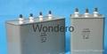 supply UV  capacitor for UV lamp