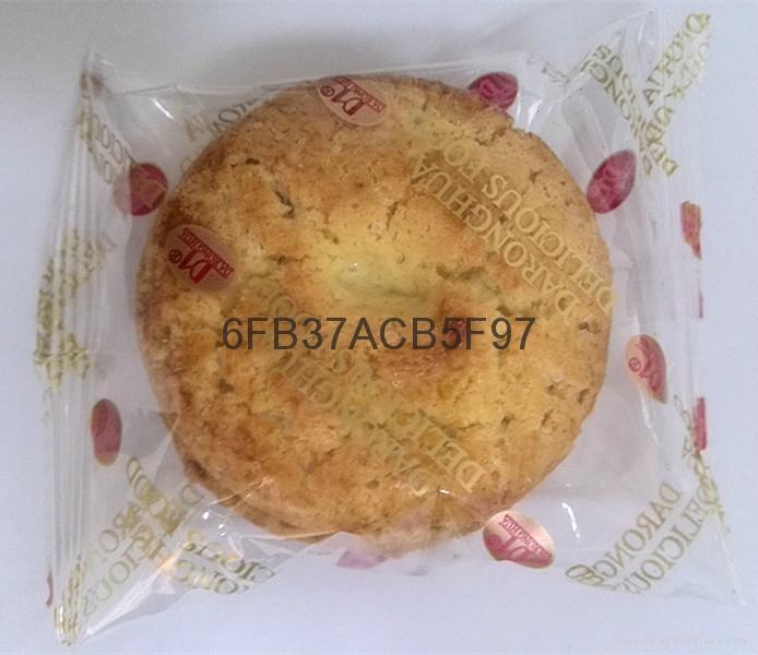 麵包包裝機 2