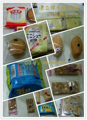 食品包裝機