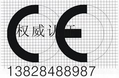 柱头灯CE认证