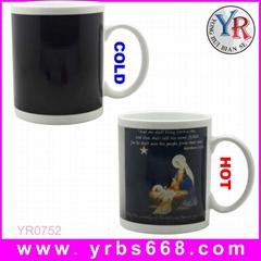 ceramic color changing mug