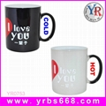 11oz Ceramic Color Changing Mugs for Valentine's Day Gifts 1