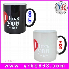 11oz Ceramic Color Changing Mugs for Valentine's Day Gifts