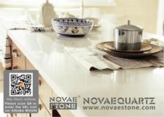 NV611 Glamour Quartz Slab