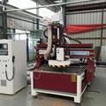 Woodworking CNC