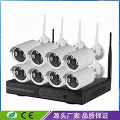 8CH 1080P HD Outdoor IR Night Vision IP Camera WIFI CCTV System Wireless NVR Kit