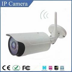 Outdoor wifi camera Security IP Camera Wireless CCTV camera