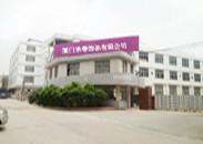 Xiamen Midy Decors Co.,Ltd