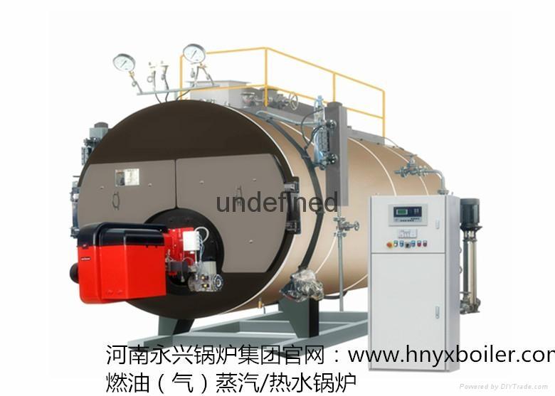 卧式燃油气蒸汽锅炉 2