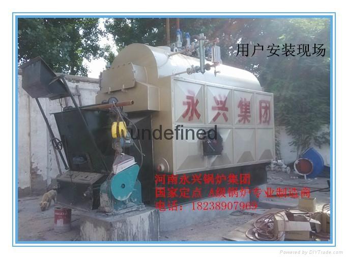 自动安检无烟型燃煤常压热水锅炉 1
