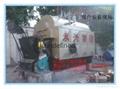 自動安檢無煙型燃煤常壓熱水鍋爐