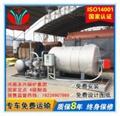 高效环保自动燃油气常压热水锅炉 5