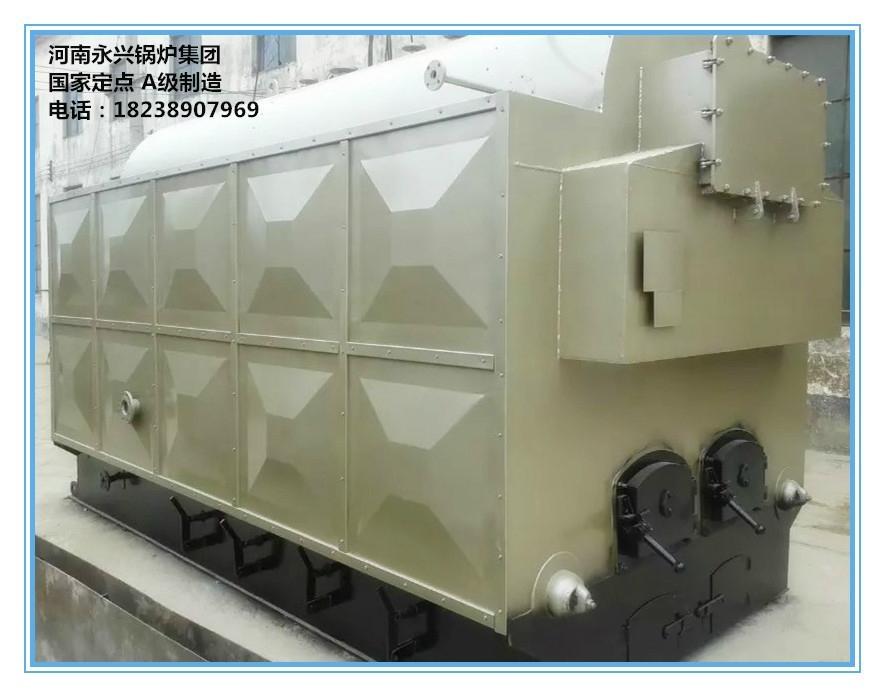 煤柴两用2吨手烧生物质蒸汽锅炉 2